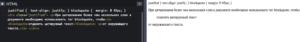 использование CSS margin для стилизации элемента blockquote