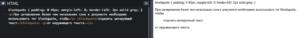 применение CSS margin и padding для выделения цитат blockquote