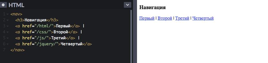 Блок навигации с заголовком в виде ссылок