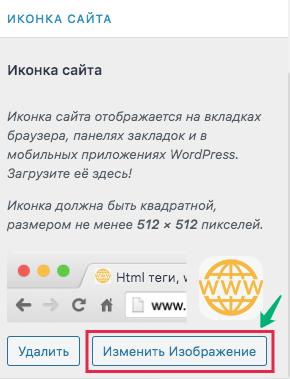Логотип Иконка сайта